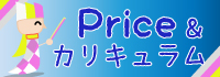 Each Cebu English conversation school price banner