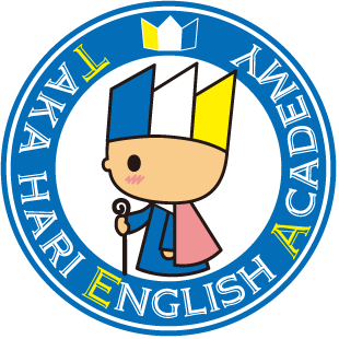 TAKA HARI ENGLISH ACADEMY開校!!のイメージ